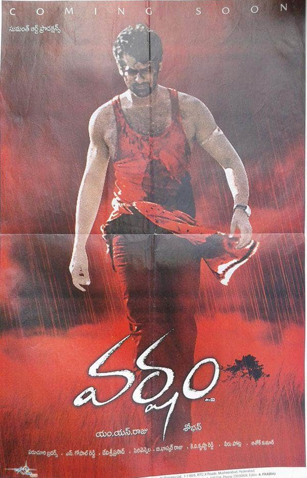 Prabhas Varsham Movie Poster