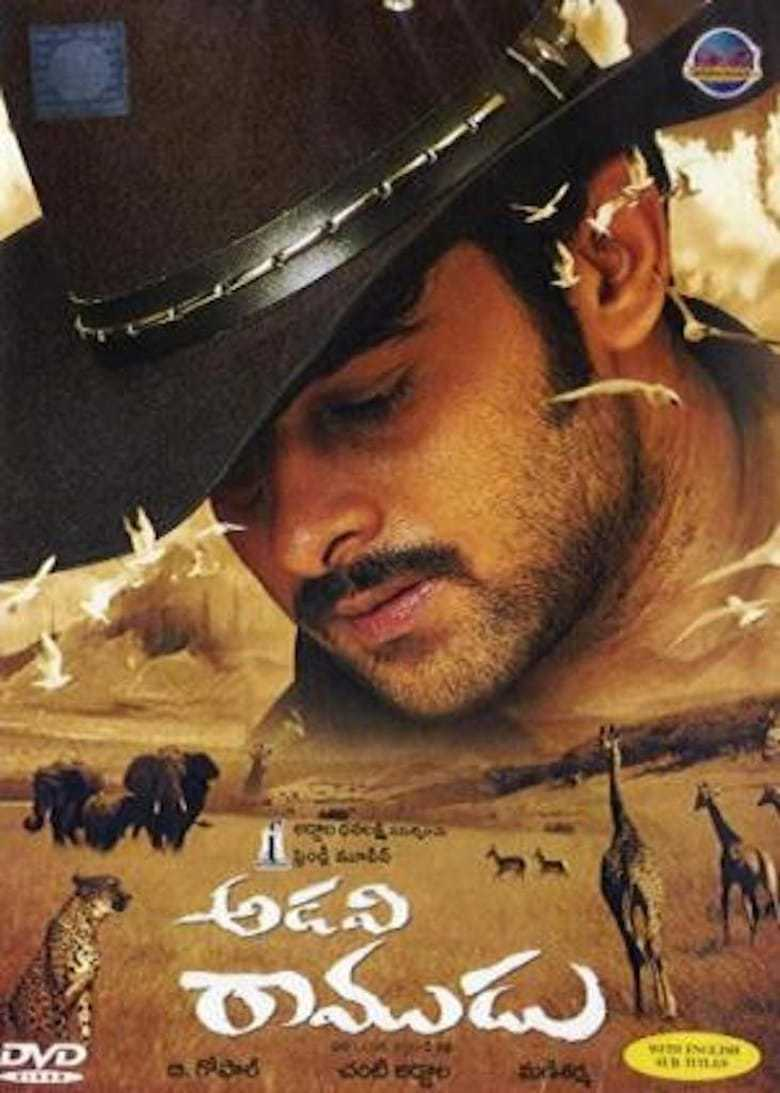 Prabhas Adavi Ramudu Movie Posters