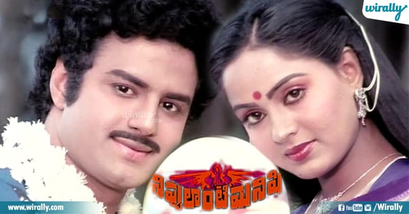 25th Movie of Our Tollywood Heroes