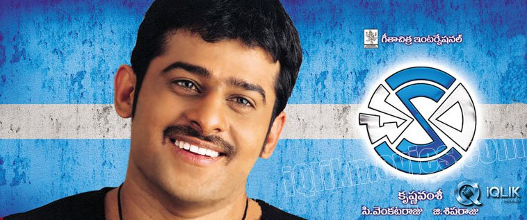 Prabhas Chakram Movie Posters