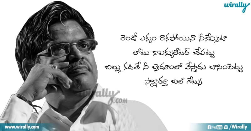 Sirivennela Sitarama Sastry Heart Touching Hit Songs