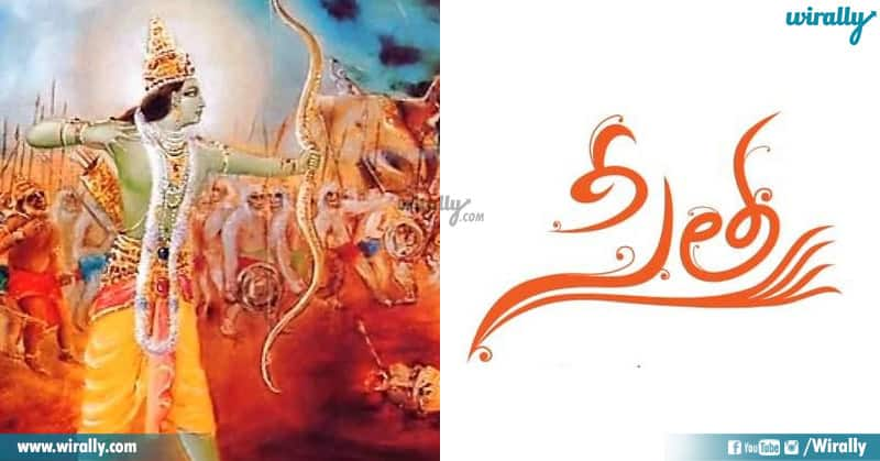 Ramayanam Parts telugu movie titles