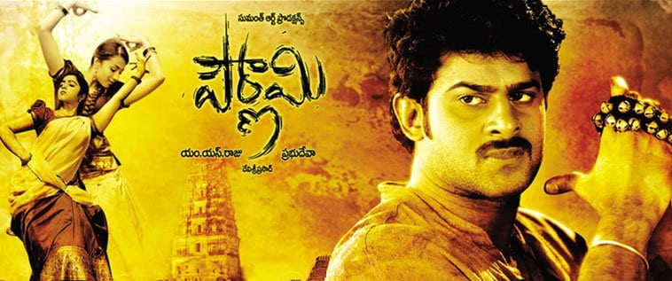 Prabhas Pournami Movie Posters
