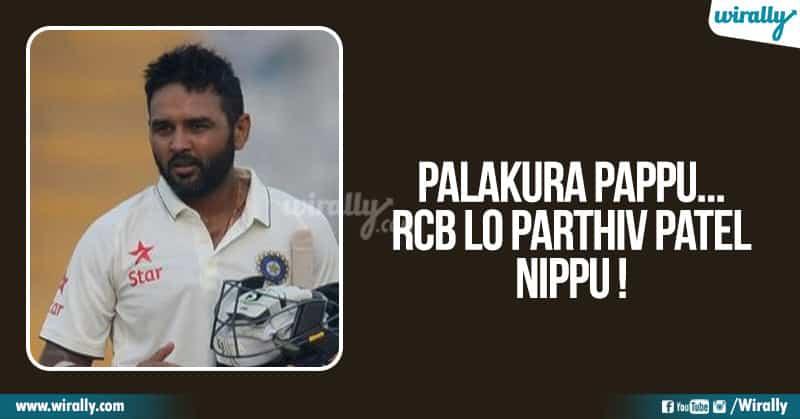 Balayya Babu Slogans IPL Players