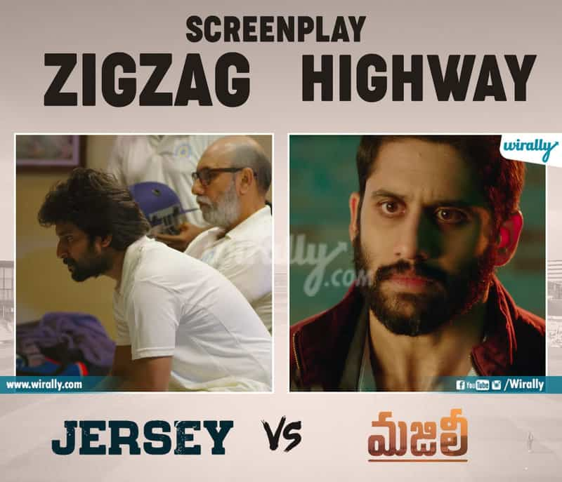 comparison majili & jersey movies