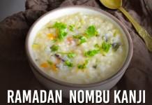 Ramadan Nombu Kanji