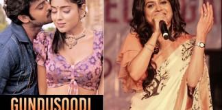 Best Songs Singer Sunitha Upadrastha