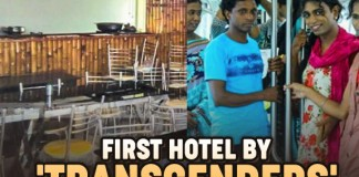 India's First Hotel Transgenders