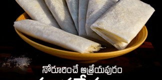 Delicious Authentic Sweet Pootharekulu