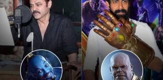 Telugu Actors voice for other roles