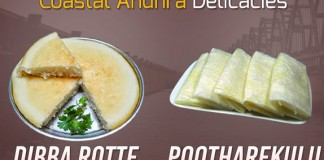 Traditional Andhra Coastal Delicacies