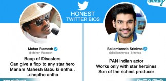 Tollywood Celebs Honest Twitter Bios