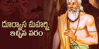 Durvasa Maharshi