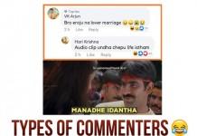 Social Media Platform comments