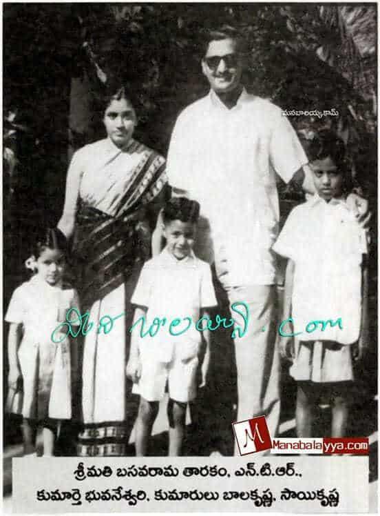 1. Balakrishna childhood pic with his father NTR, Mother Basavatarakam and Sister Bhuvaneswari and brother Sai Krishna