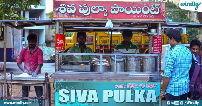 Food Places in Vijayawada