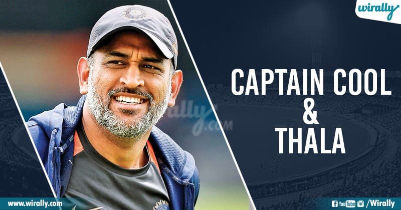 Captain Cool
