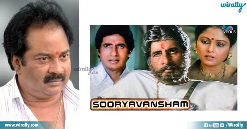 sooryavamsham