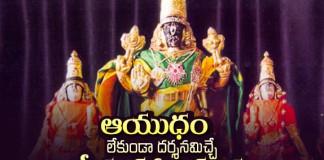 Ayudham lekunda dharshnam eche vishnu-web
