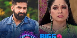 Bigg Boss 3 Contestant