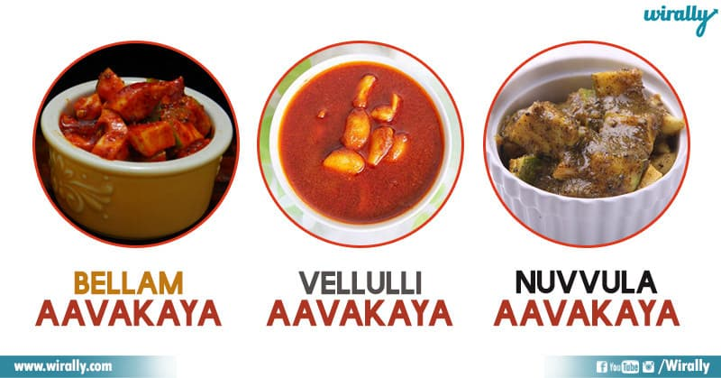Different Types Of Avakai We Find In Every Telugu Home - Wirally