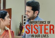 Few Benefits of Having Sister & How They Influence Brothers Is A Must Read - Web
