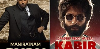 South Indian Directors