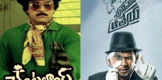Detective movies