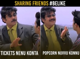 friend ante sharing