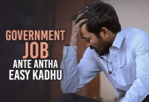 Government job aspirants