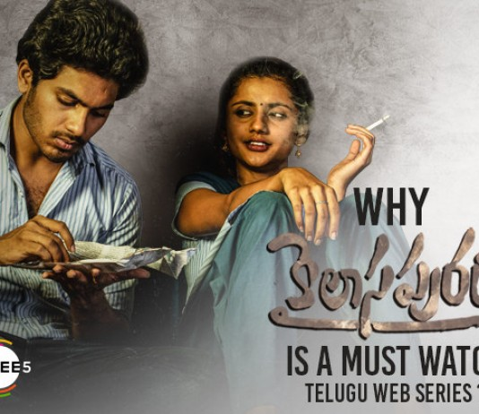 telugu web series