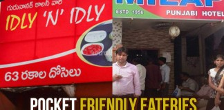 Food Places in Vijayawada