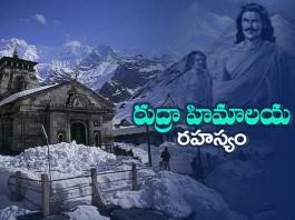 Rudra himalaya