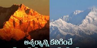 panchamukha parvatham-web