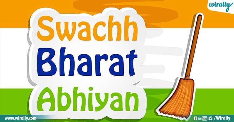 swatch bharath