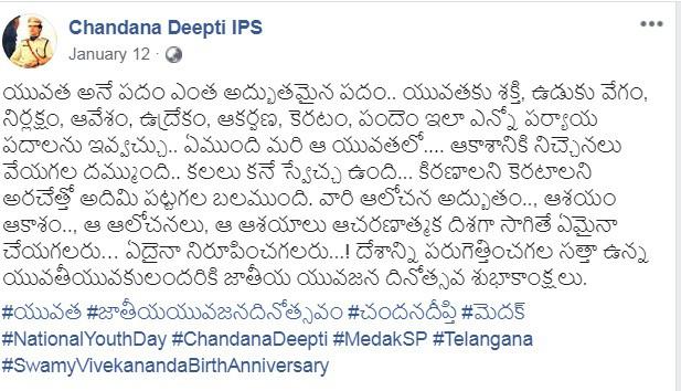 10. Chandana Deepthi Facebook Posts
