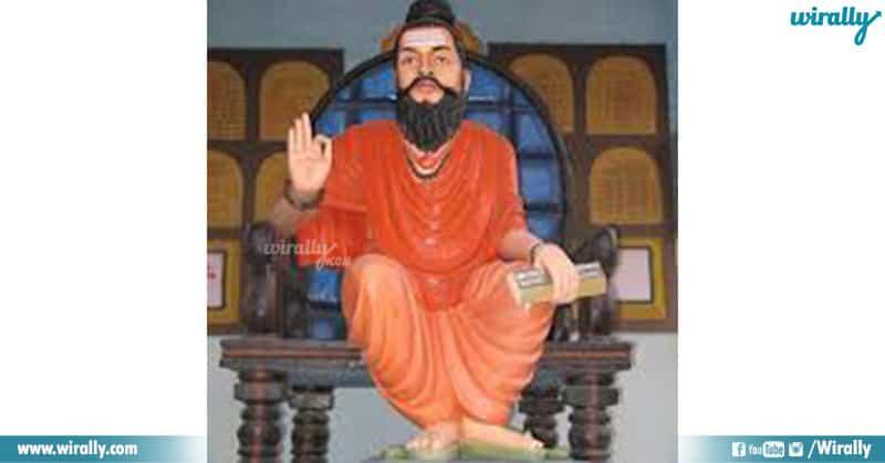 2 - alama prabhu