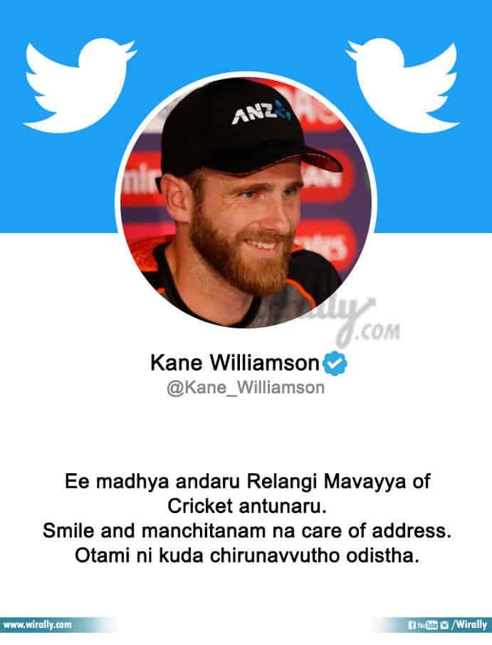Kane willamson