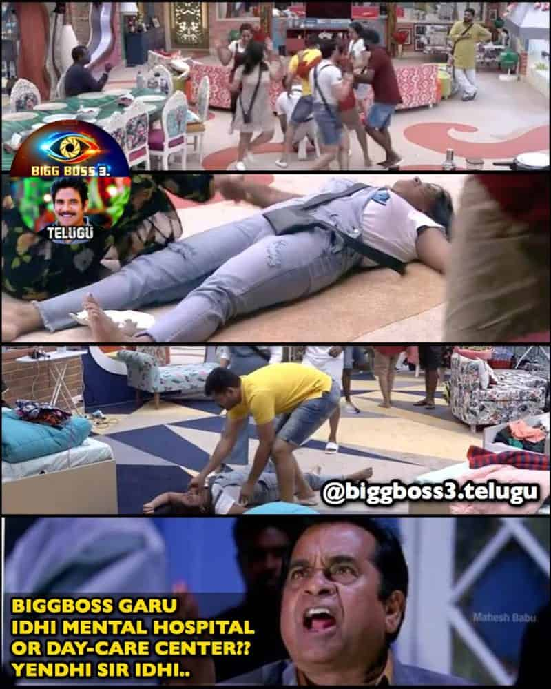 2. Bigg Boss 3 childhood memes