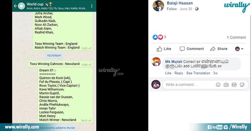 balaji haasan