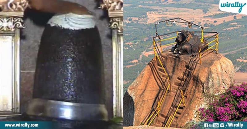 శివ గంగ గంగాధరేశ్వర ఆలయం