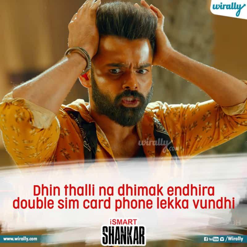 Ismart Shankar Dialogues