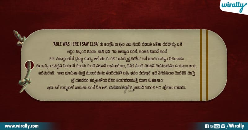 Mother Tongue 'Telugu'