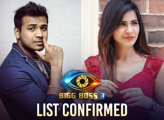 Here Are 15 Contestants Of Bigg Boss 3 Revealed By An Ex