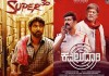 Non Regional Movies In Recent Times