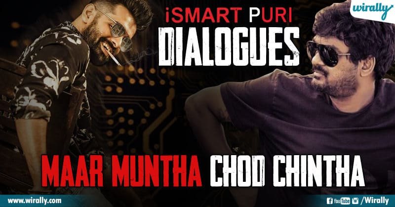 Few Mad Dialogues From Puri's Ismart Shankar Are Proof That He Is