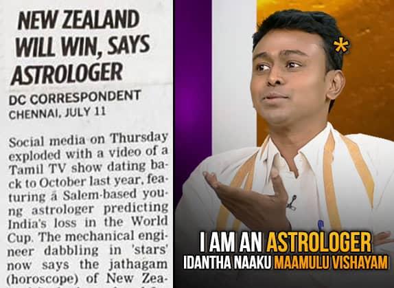 Meet 'Astro Predictor' Who Predicted India's Semis Exit & WC