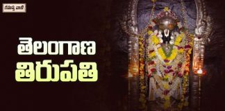 China Thirupathi