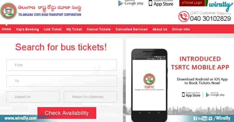 Telangana Apps