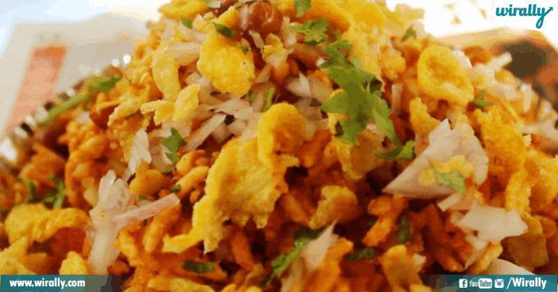bhimavaram bajji mixture